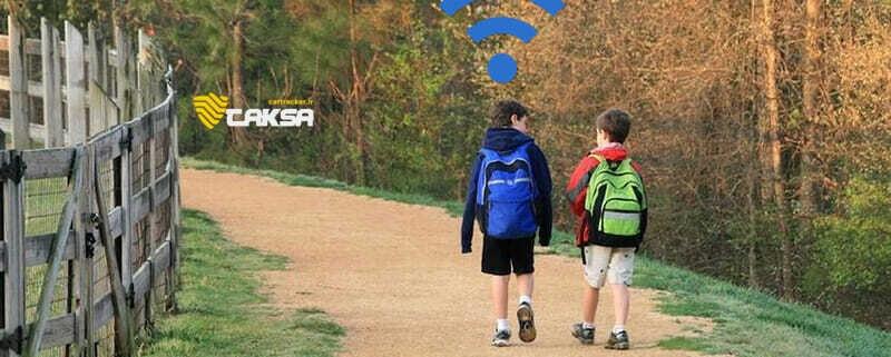 kids walking gps